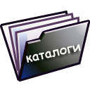 АЗУРО каталоги оборудования